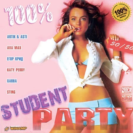 100% Student Party 50x50 (2020) MP3