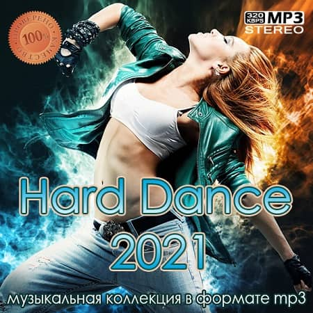 Hard Dance (2021) MP3