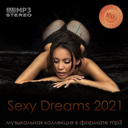 Sexy Dreams (2021) MP3
