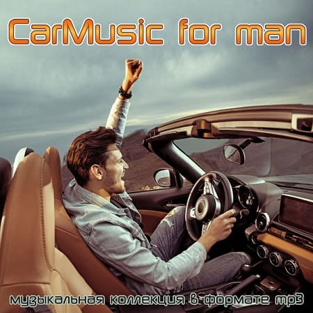 CarMusic for Man (2021) MP3