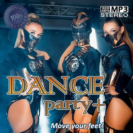 Dance Party+ (2021) MP3